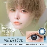 バンビシリーズワンデー ヴィンテージブルー (1箱10枚入)