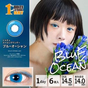 ストロングワンデー ブルーオーシャン (6枚入)【取り寄せ】 | コスプレ ...